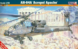 AH-64 A ACROPOL APACHE (GREEK, DUTCH, ISRAELI & U.S. ARMY MKGS)