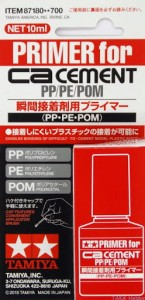 TAMIYA 87180 CA CEMENT PRIMER FOR PP PE POM