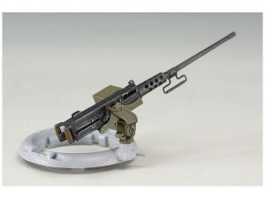 ASUKA 35-L24 BROWNING M2 MG SET C CRADLE